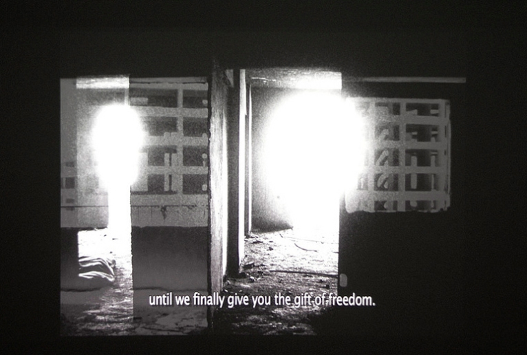 Detail of Heba Amin video